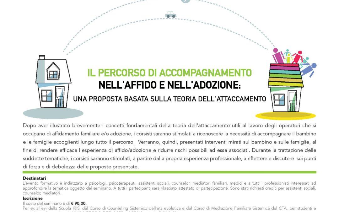 IL PERCORSO DI ACCOMPAGNAMENTO NELL'AFFIDO E NELL'ADOZIONE  seminario R. Cassibba