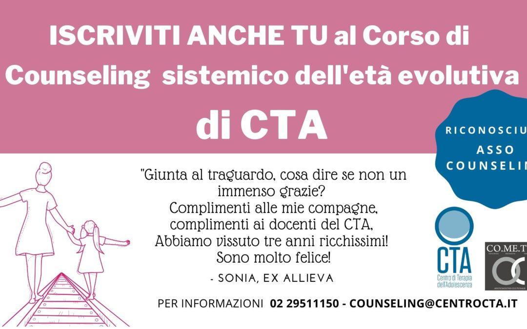 Corso di Counseling Sistemico dell'Età evolutiva di CTA – inizio posticipato a fine febbraio