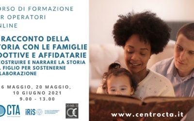 Corso IL RACCONTO DELLA STORIA CON LE FAMIGLIE ADOTTIVE E AFFIDATARIE