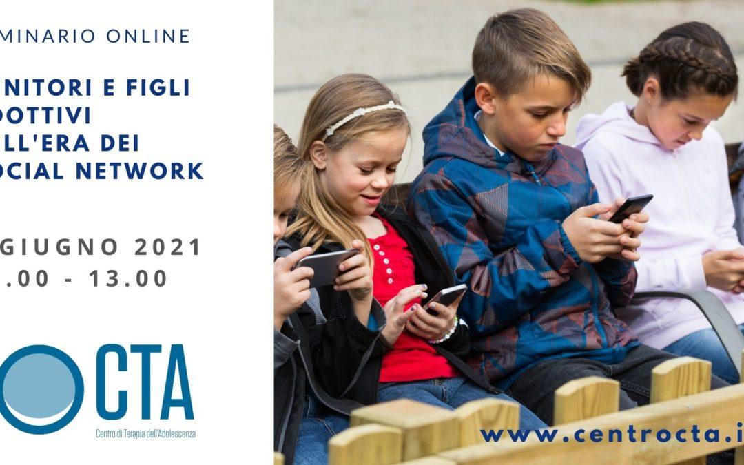 Seminario GENITORI E FIGLI ADOTTIVI NELL'ERA DEI SOCIAL NETWORK